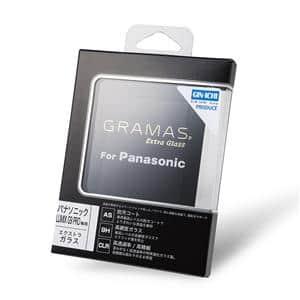 GRAMAS (グラマス) Extra Glass DCG-PA02 Panasonic G9 PRO用 メイン