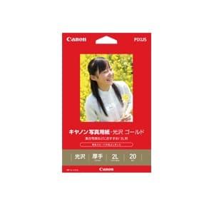 写真用紙・光沢 ゴールド 2L判 20枚 (GL-1012L20)