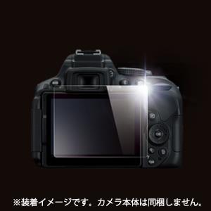 High Grade Glass Screen Protector Nikon D5300用 DPG-NID5300