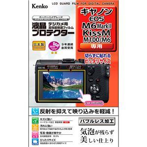 Kenko (ケンコー) 液晶プロテクター Canon EOS M6 Mark II/Kiss M/M100/M6用 メイン