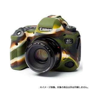 Japan Hobby Tool (ジャパンホビーツール) イージーカバー  EOS 6D Mark II用 カモフラージュ メイン