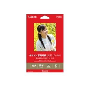 写真用紙・光沢 ゴールド 2L判 50枚 (GL-1012L50)