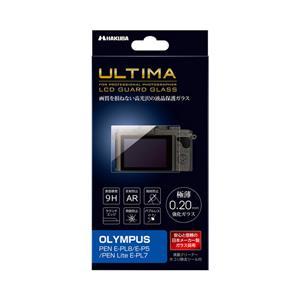 ULTIMA 液晶保護ガラス OLYMPUS PEN E-PL8 / E-P5 / PEN Lite E-PL7 専用 DGGU-OEPL8