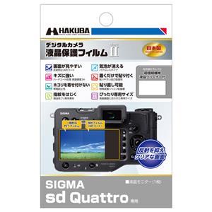 SIGMA sd Quattro専用 液晶保護フィルムMarkII DGF2-GSDQ