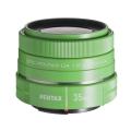 PENTAX (ペンタックス) DA35mm F2.4 AL(受注生産) グリーン