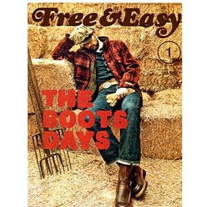 Free & Easy 2011年 01月号