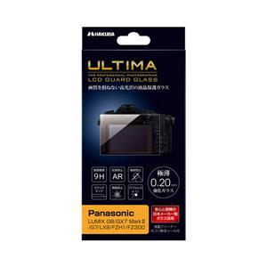 ULTIMA 液晶保護ガラス Panasonic LUMIX G8 / G7 / GX7 MarkII / LX9 / FZH1 / FZ300 専用 DGGU-PAG8