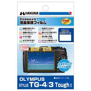 OLYMPUS STYLUS TG-4 / TG-3 Tough 専用 液晶保護フィルム 親水タイプDGFH-OTG4