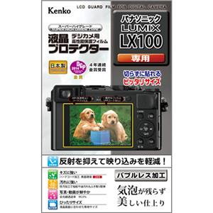 Kenko (ケンコー) 液晶プロテクター Panasonic LUMIX LX100用 メイン