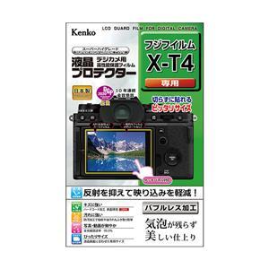 Kenko (ケンコー) 液晶プロテクター FUJIFILM X-T4用 メイン