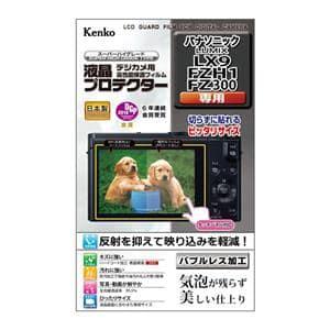液晶プロテクター Panasonic LX9/FZH1/FZ300用