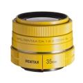 PENTAX (ペンタックス) DA35mm F2.4 AL(受注生産) イエロー