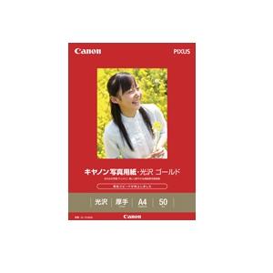 Canon (キヤノン) 写真用紙・光沢 ゴールド A4 50枚 (GL-101A450) メイン