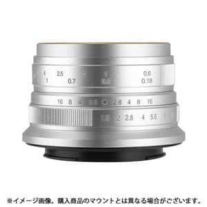 七工匠 (しちこうしょう) 7artisans 25mm F1.8 (マイクロフォーサーズ用) シルバー メイン