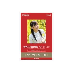写真用紙・光沢 ゴールド A3 20枚 (GL-101A320)