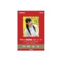 Canon (キヤノン) 写真用紙・光沢 ゴールド A3 20枚 (GL-101A320)