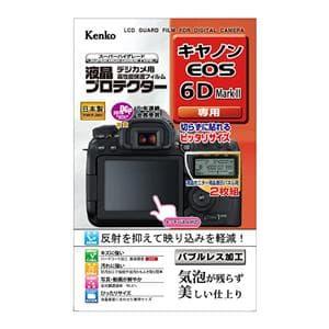 Kenko (ケンコー) 液晶プロテクター Canon EOS 6D Mark II用 メイン