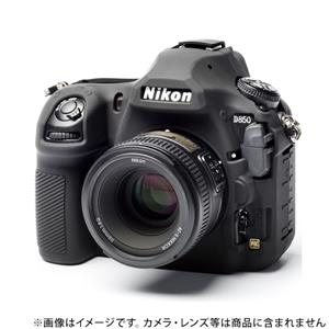 Japan Hobby Tool (ジャパンホビーツール) イージーカバー Nikon D850用 ブラック メイン