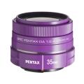 PENTAX (ペンタックス) DA35mm F2.4 AL(受注生産) パープル