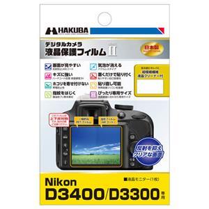 ニコン D3400 / D3300専用 液晶保護フィルム MarkII