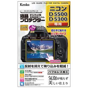 液晶プロテクター Nikon D5500/D5300用