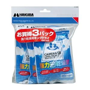 HAKUBA (ハクバ) 強力乾燥剤 キングドライ3パック メイン