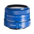 PENTAX (ペンタックス) DA35mm F2.4 AL(受注生産) ブルー