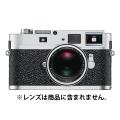 Leica (ライカ) M9-P シルバークローム