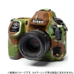 Japan Hobby Tool (ジャパンホビーツール) イージーカバー Nikon D850用 カモフラージュ メイン