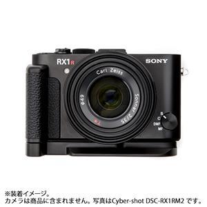 SONY RX1シリーズ用オリジナルグリップブラケット【限定生産品】