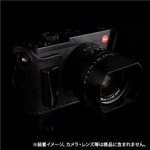 レザーハーフケース for LEICA Q(グリップ付) ブラック