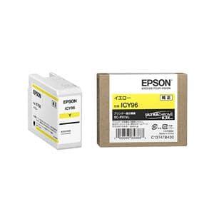 EPSON (エプソン) インクカートリッジ ICY96 イエロー メイン