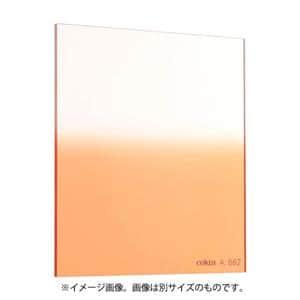 角型ハーフグラデーションフィルター フルーオレンジ1 M P662