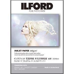 ILFORD Premium PhotoPaper Pearl A4 20枚