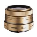 PENTAX (ペンタックス) DA35mm F2.4 AL(受注生産) ゴールド