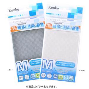 Kenko (ケンコー) デジタルレンズクロス M グレー メイン