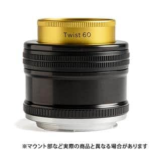 Twist 60 60mm F2.5 (キヤノン用)