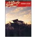 書籍 Fly Wheels (フライホイール) 2010年 12月号