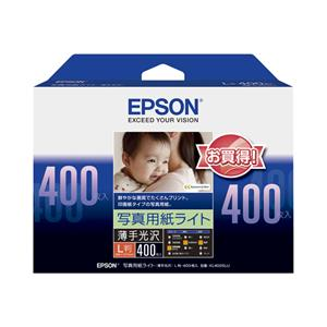 EPSON (エプソン) 写真用紙ライト<薄手光沢> L判 400枚 KL400SLU メイン