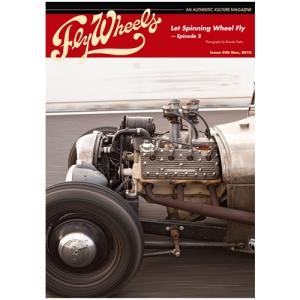 Fly Wheels(フライホイール) Issue #20 (2012年11月号)