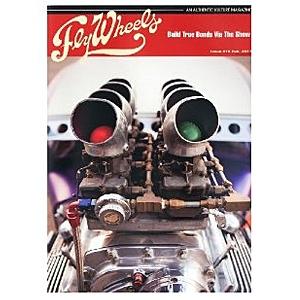 Fly Wheels(フライホイール) Issue #15 (2012年02月号)