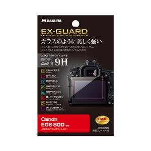 Canon EOS 80D 専用 EX-GUARD 液晶保護フィルム EXGF-CE80D