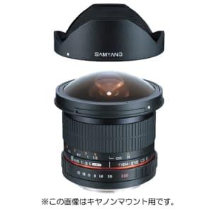 8mm F3.5 Fish-eye  CSII(ニコン用)