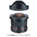 SAMYANG (サムヤン) 8mm F3.5 Fish-eye  CSII(ニコンF用)