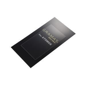 Extra Glass DCG-AT01 ATOMOS SAMURAI BLADE/NINJA BLADE用