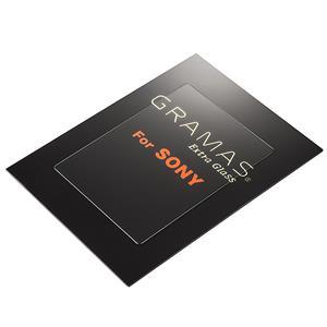 Extra Glass DCG-SO04 SONY RX1RII用