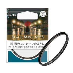 Kenko (ケンコー) ブラックミスト No.05 62mm メイン