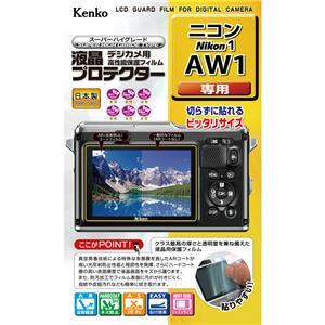 液晶プロテクター Nikon 1 AW1用