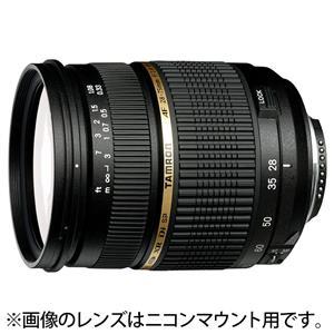 TAMRON (タムロン) SP 28-75mm F2.8 XR Di LD ASPH [IF] Macro/Model A09P(ペンタックス用) メイン