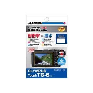 HAKUBA (ハクバ) 液晶保護フィルム 耐衝撃タイプ OLYMPUS TG-6 DGFS-OTG6 メイン